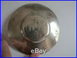 ANCIEN PATENE EN ARGENT MASSIF PARIS 1819 poinçon VIEILLARD solid silver paten