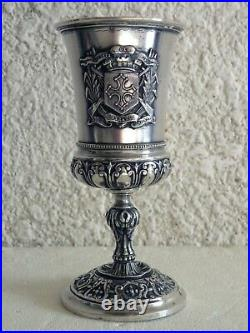 Coupe En Argent Massif En Récompense De Tir Féodale Poinçon Charançon 1864-1893
