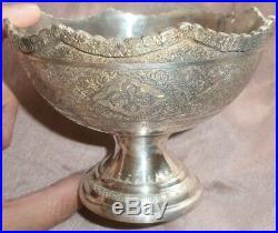 Coupe à offrandes orientale en argent massif travail Perse poinçon 84 zolotniki